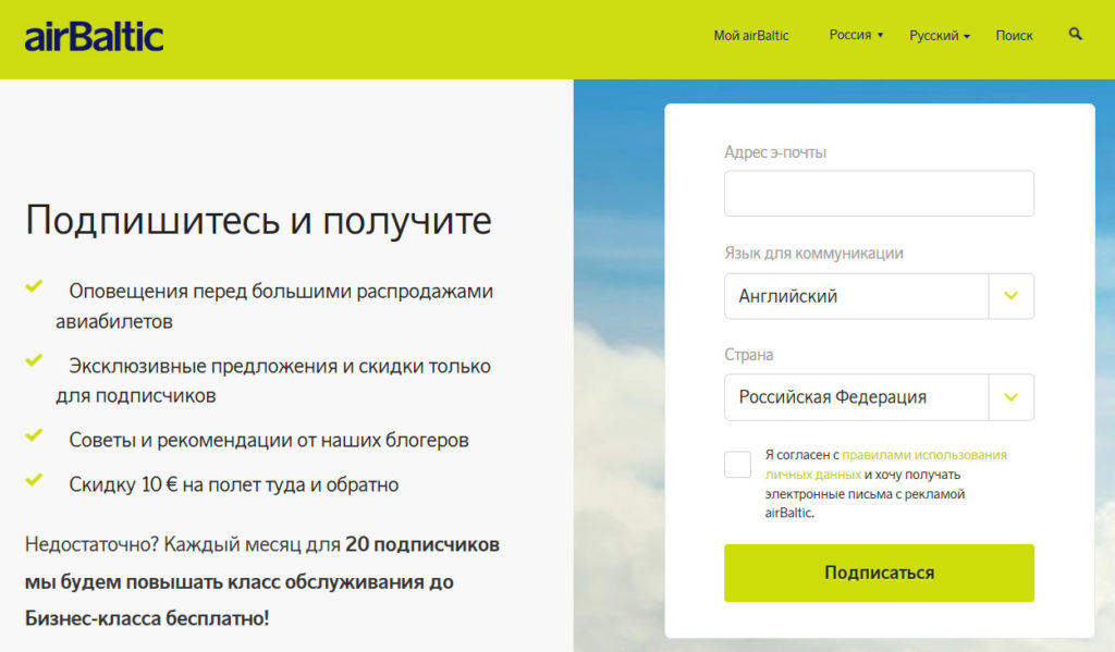 -airbaltic----