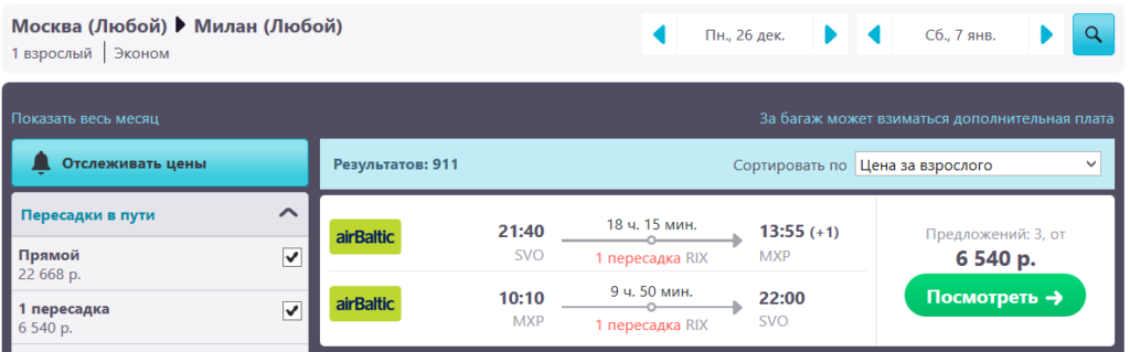 ------6-500-----airbaltic