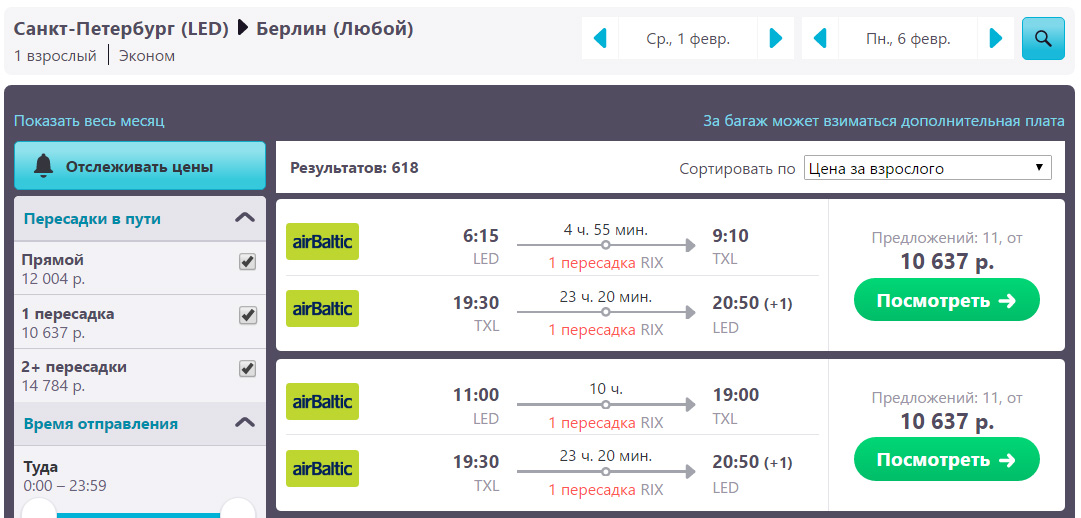 -----10-600---airbaltic