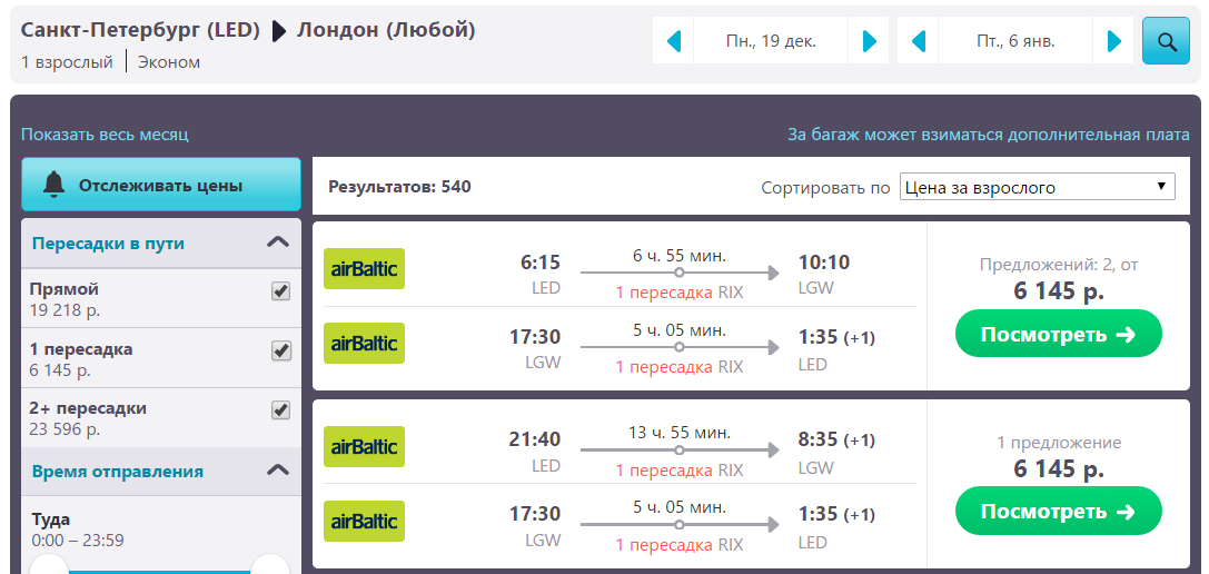 -----6-100---airbaltic