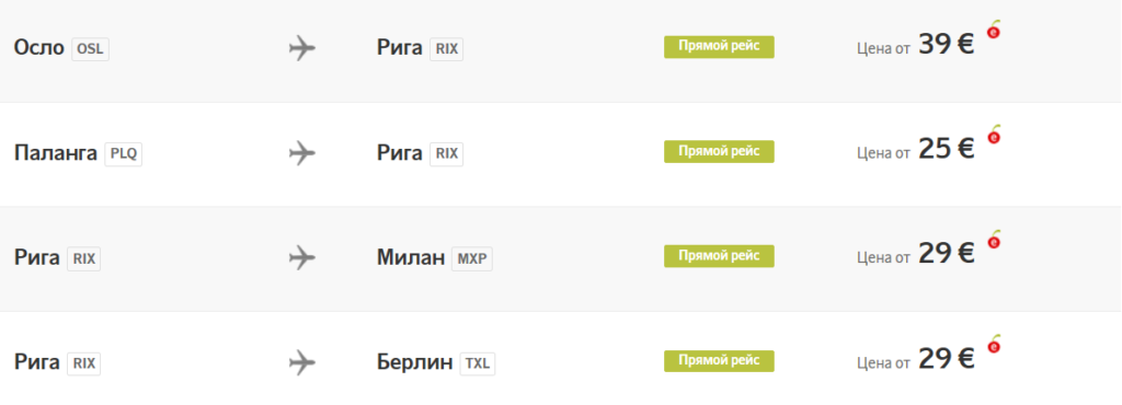 --airbaltic---25-