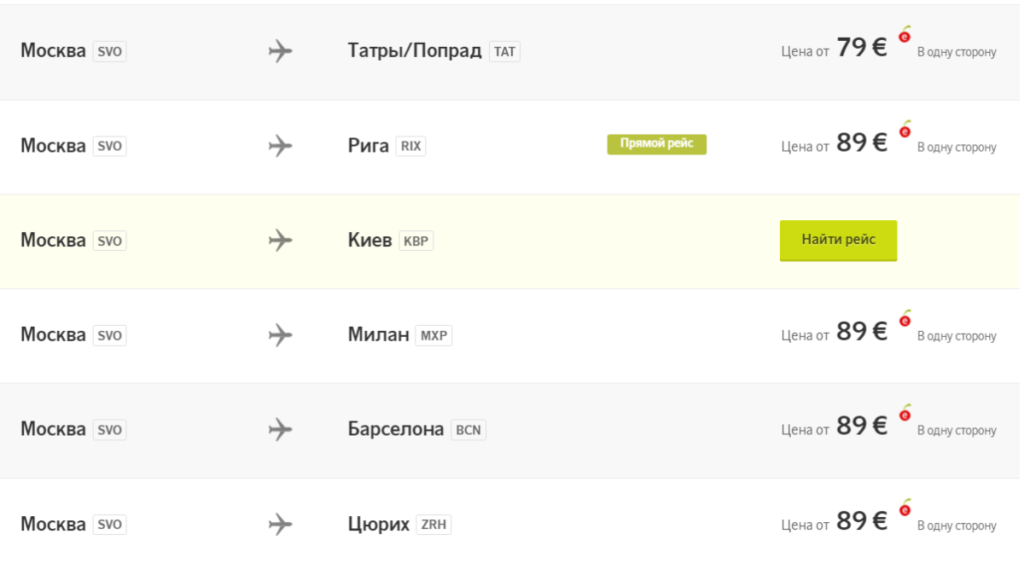 --airbaltic---29-